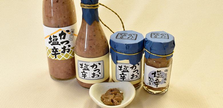 伝統の美味しい塩辛をぜひお召し上がりください。